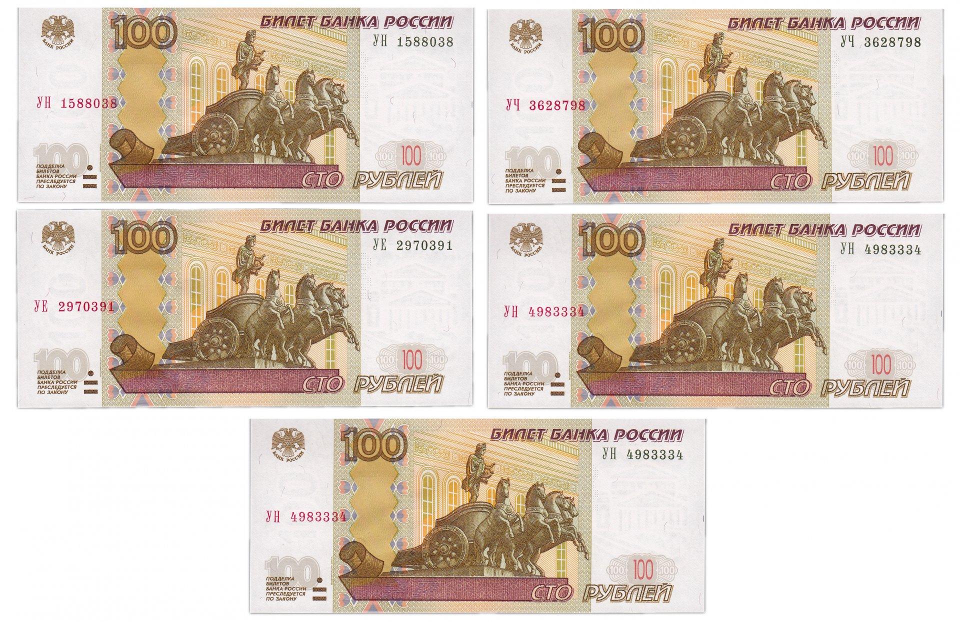 этом она картинки 100 рублей печатать третьем