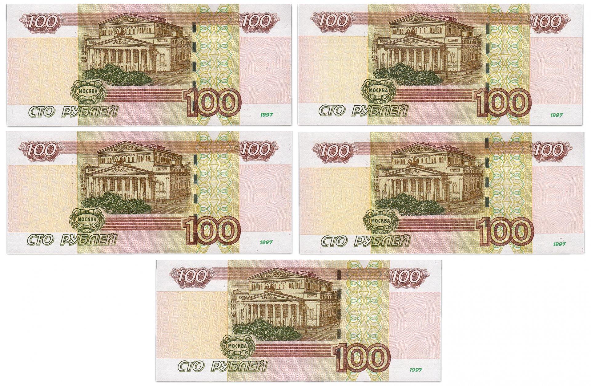 картинки рублей печатать картинка джокера тёмного