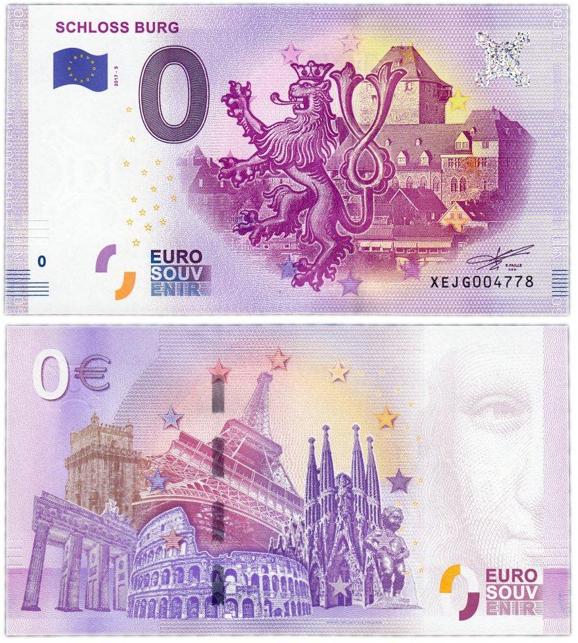 """купить 0 евро (euro) """"Шлоссбург"""" 2017 5-серия ( XE JG-5 )"""
