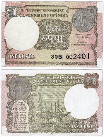 купить Индия 1 рупия 2017 (Pick 117c)