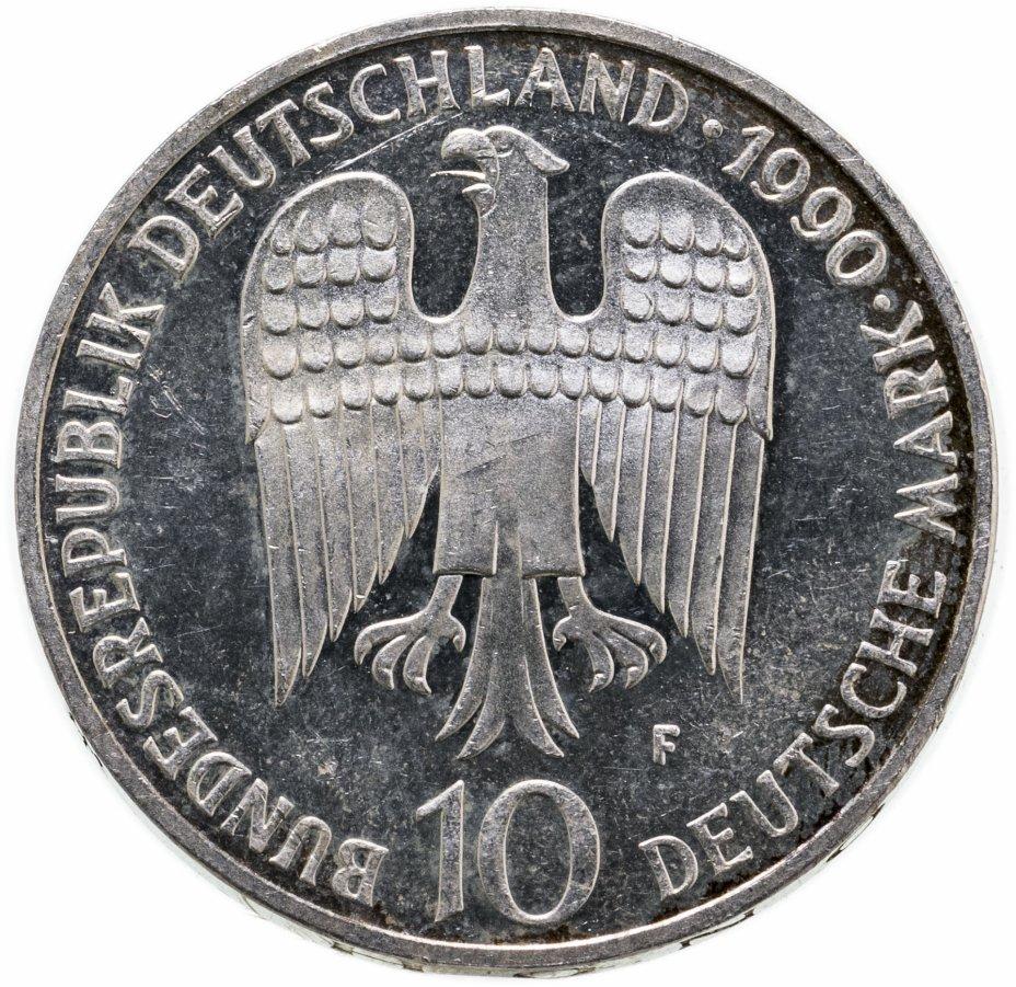 купить Германия 10марок 1990   800 лет со дня смерти Фридриха I Барбаросса
