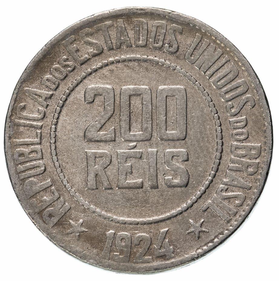 купить Бразилия 200 рейс (reis) 1924