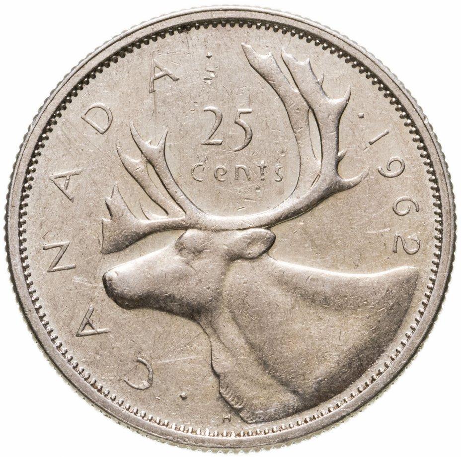 купить Канада, 25 центов (квотер, cents) 1962