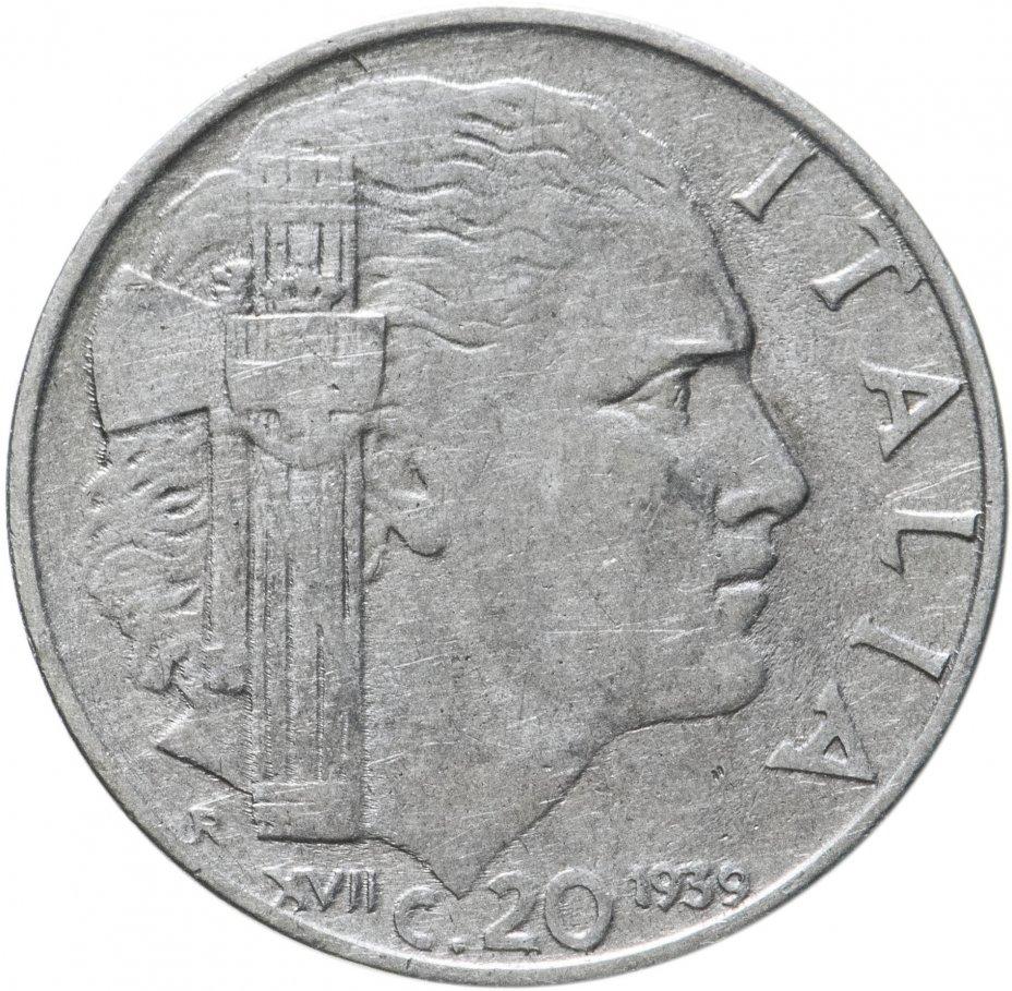 """купить Италия 20 чентезимо (centesimi) 1939 не магнетик, рубчатый гурт, надпись """"XVII"""""""