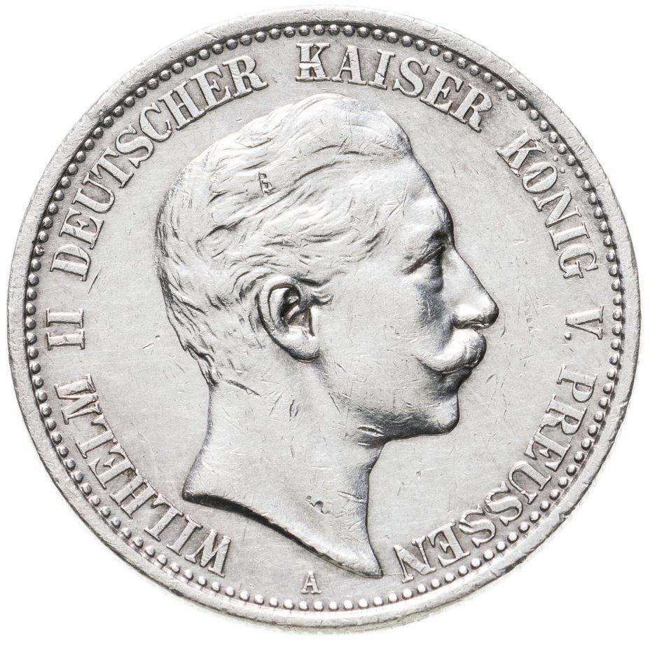 купить Германская Империя, Пруссия 2 марки 1906 А
