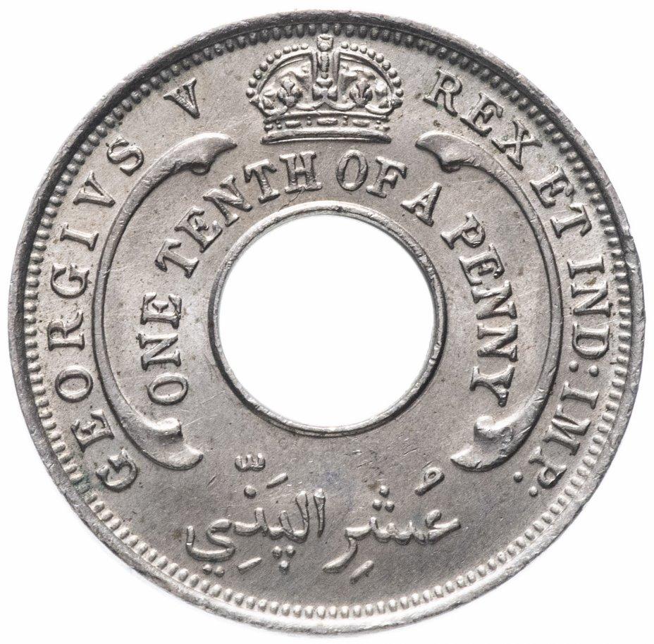 купить Британская Западная Африка 1/10 пенни 1930