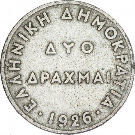 купить Греция 2 драхмы 1926