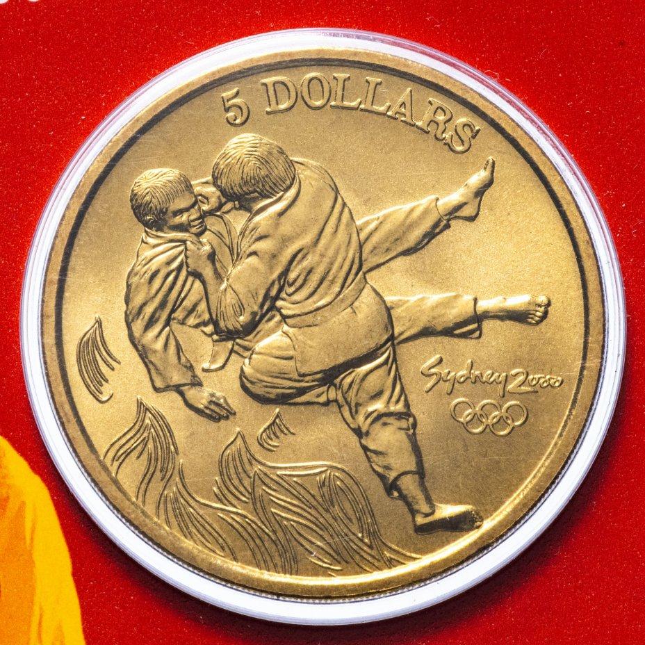 купить Австралия 5 долларов (dollars) 2000 Олимпийские игры в Сиднее - Дзюдо
