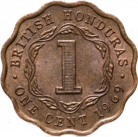 купить Британский Гондурас 1 цент (cent) 1969