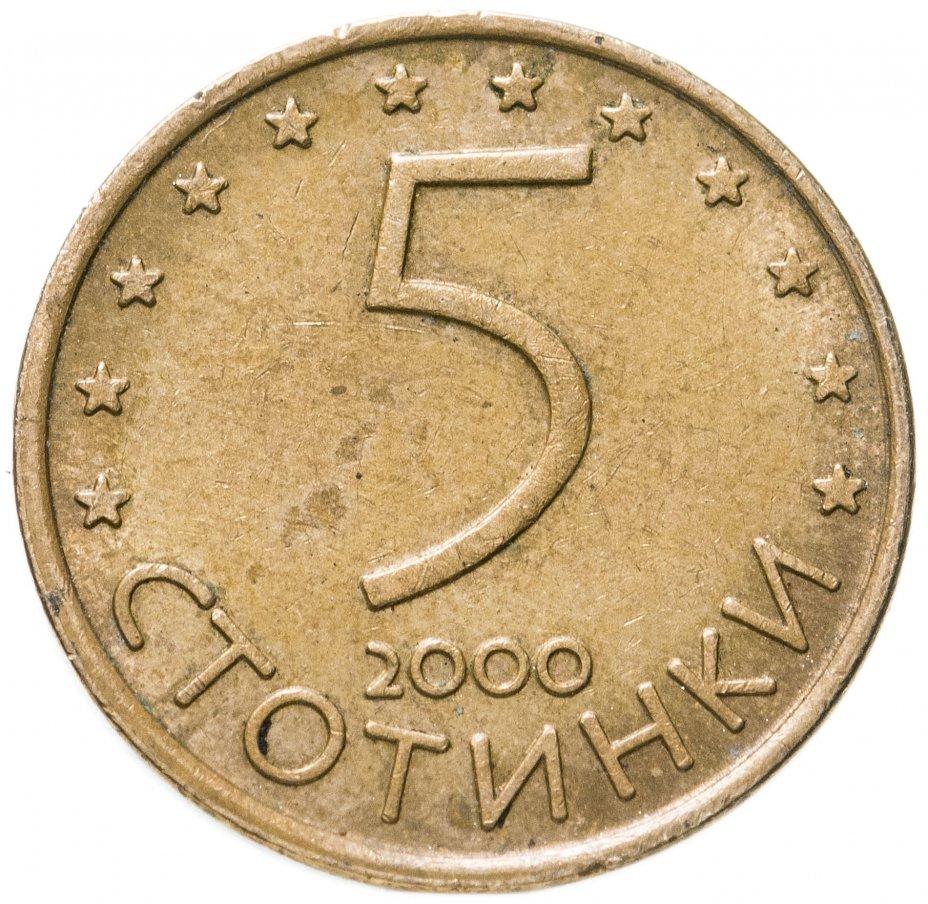 купить Болгария 5 стотинок 2000 магнетик