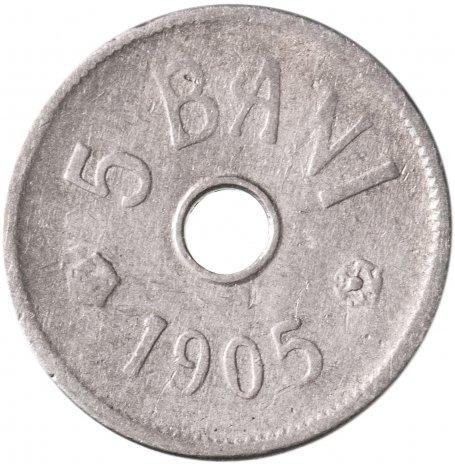 купить Румыния 5 бань (bani) 1905