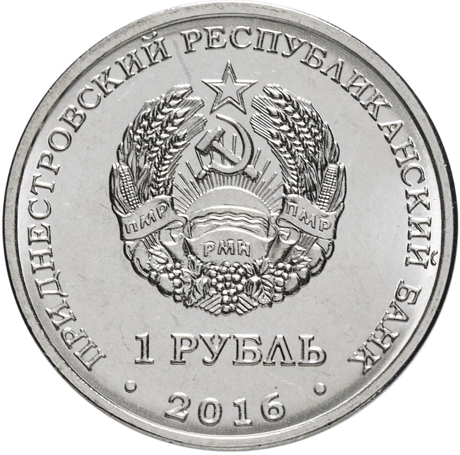 Купить скорпион г за 1 рубль где можно купить голду за 150 на 50 000 голды