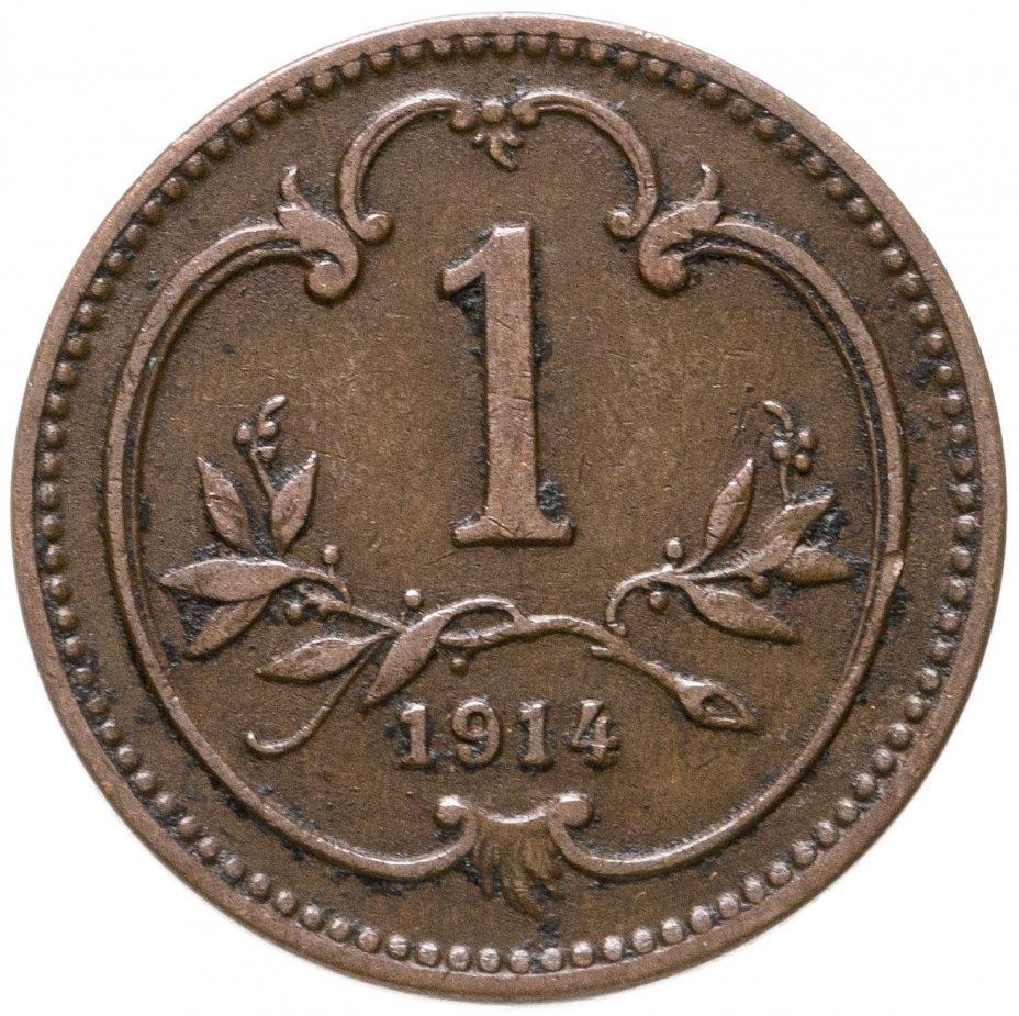 купить Австро-Венгрия 1геллер (heller) 1914, монета для Австрии
