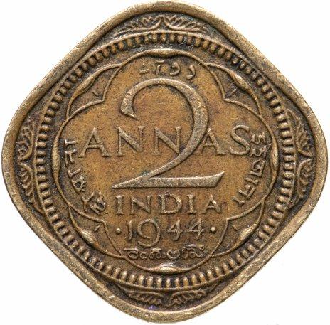 купить Индия (Британская) 2 анны (annas) 1944 Бомбей