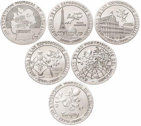 купить Куба набор из 6 монет 1 песо 1998
