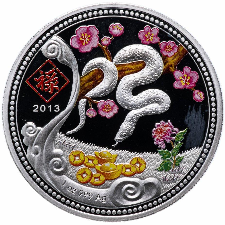"""купить Конго 240 франков 2013 """"Китайский гороскоп - год змея"""""""