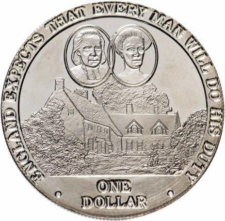 """купить Острова Кука 1 доллар 2007 """"Англия ждёт, что каждый выполнит свой долг"""""""