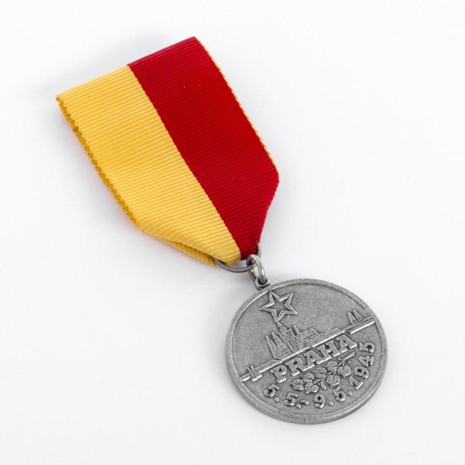 """купить Медаль Чехия """"40-летие Пражского восстания"""""""