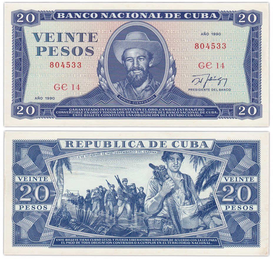 купить Куба 20 песо 1990 (Pick 105d)