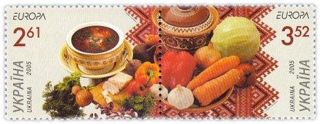 """купить Украина набор из 2 марок 2005 """"Кулинария- Борщ"""""""