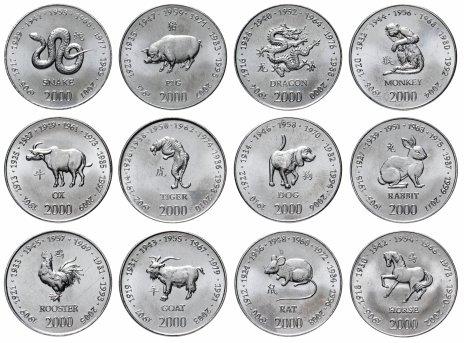 """купить Сомали набор из 12 монет 10 шиллингов 2012 """"Восточный гороскоп"""""""
