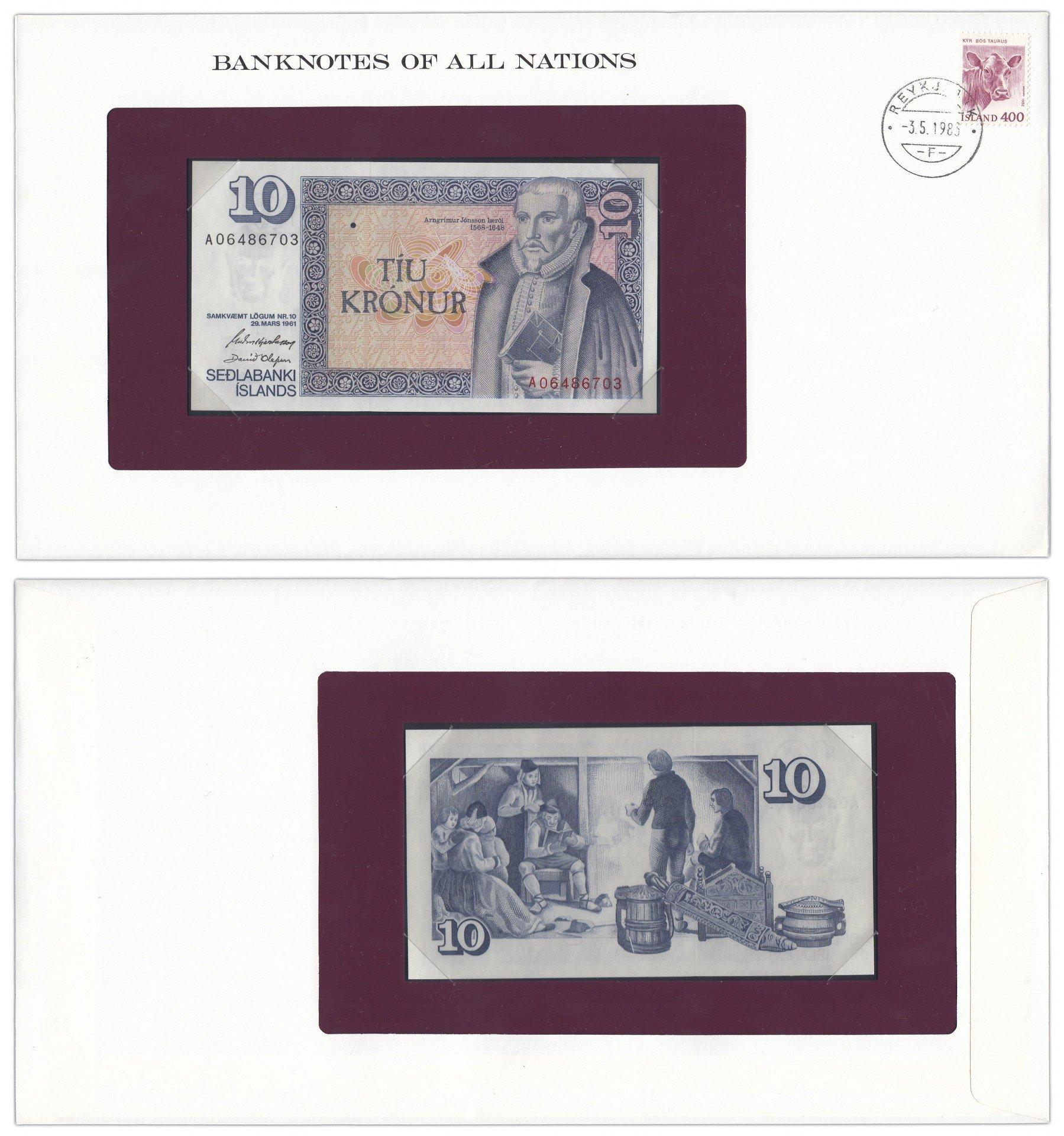Купить банкноты мира в спб изделия из бивня слона