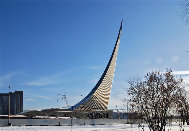 """Монета 1 рубль 1979 """"Монумент покорителям космоса"""" стоимостью 249 руб."""