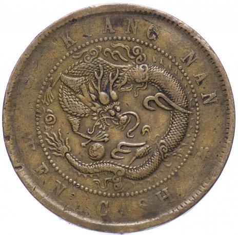 купить Китай, провинция Цзяннань, 10 кэш 1902-1905