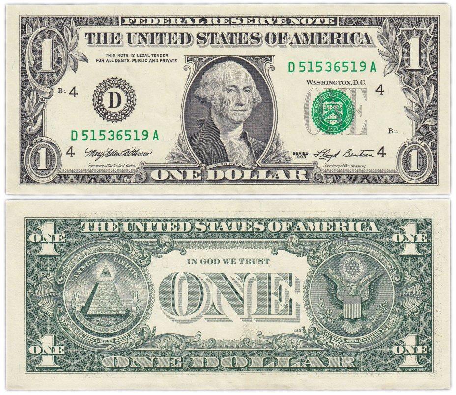 купить США 1 доллар 1993 (Pick 490a) D-Кливленд