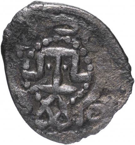 купить Мехмед I Герай хан, Акче чекан Крыма 922-923 г.х.