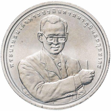 """купить Таиланд 20 бат 2006 """"Награда программы развития ООН"""""""