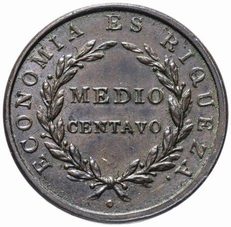 купить Чили 1/2 сентаво (centavo) 1835