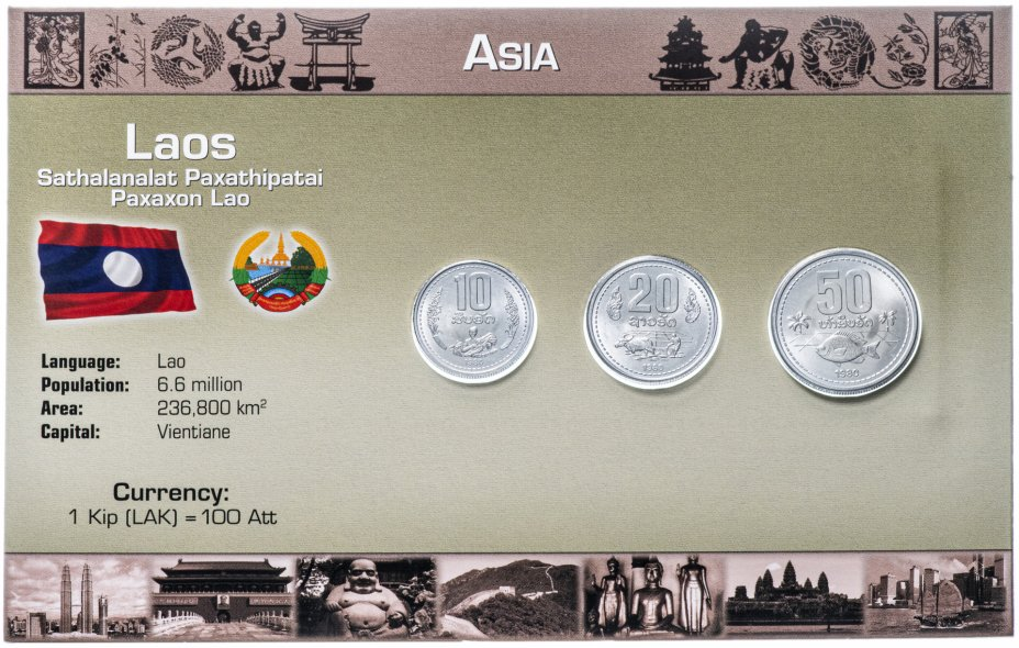 купить Лаос набор монет 1980 (3 монеты в буклете)