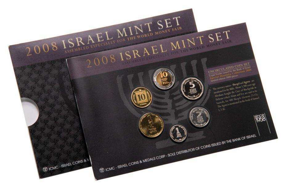 купить Израиль набор из 6 монет 2008, в буклете