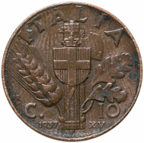 купить Италия 10 чентезимо (centesimi) 1937 новый тип, герб