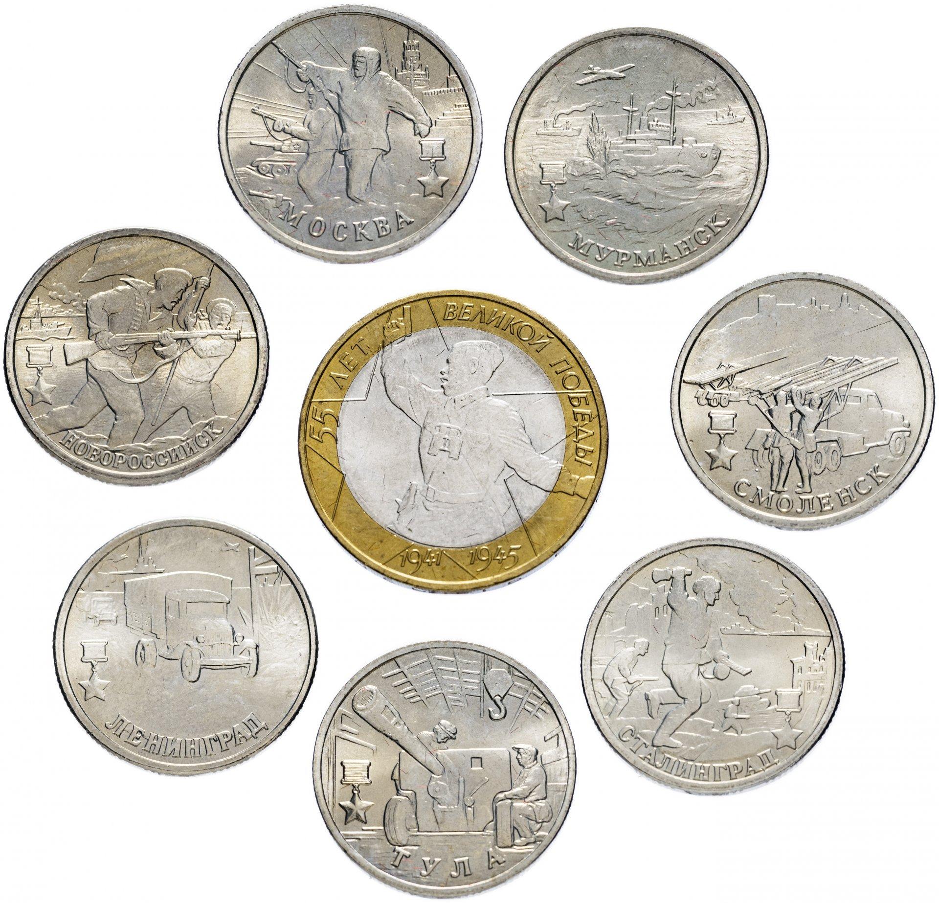 куплю монеты в ростове на дону