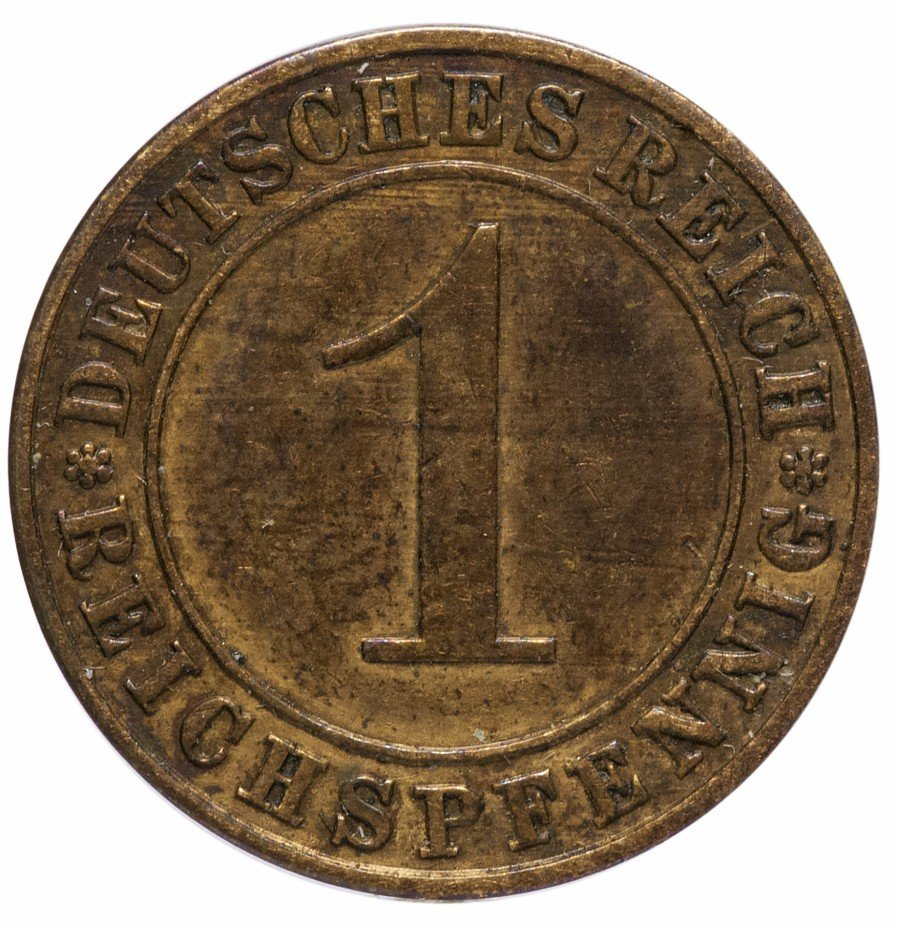 """купить Германия 1 рейх пфенниг 1928 """"А"""""""