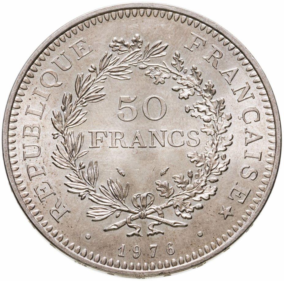 купить Франция 50 франков 1976