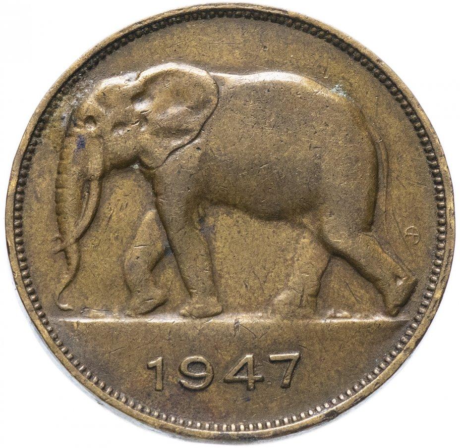 купить Бельгийское конго 5 франков 1947