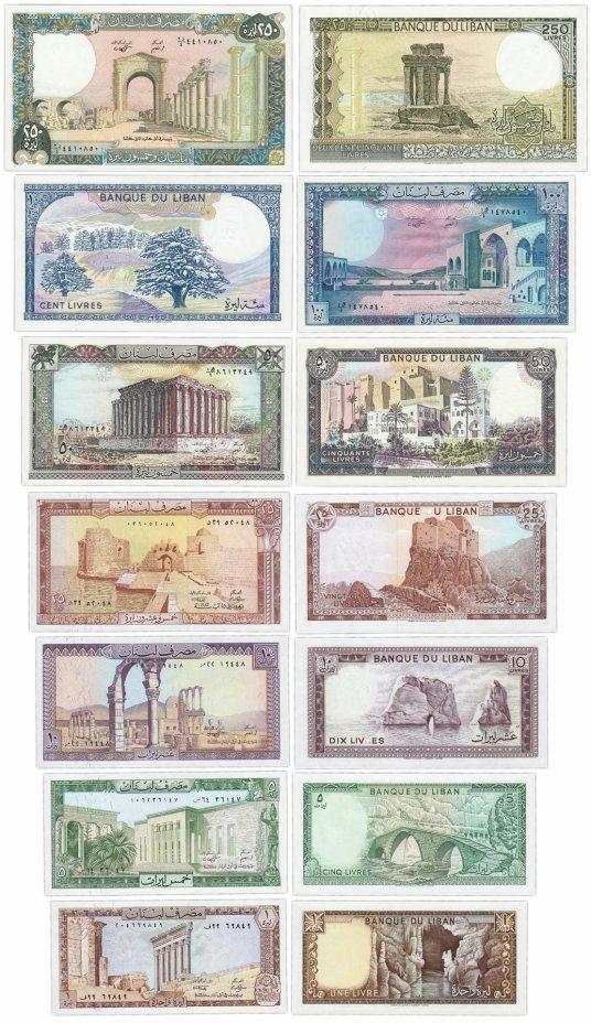 купить Ливан - набор 7 шт 1+5+10+25+50+100+250 ливров 1980-1993 Р 61-67 UNC