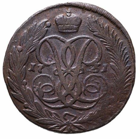 купить 5 копеек 1761 без обозначения монетного двора