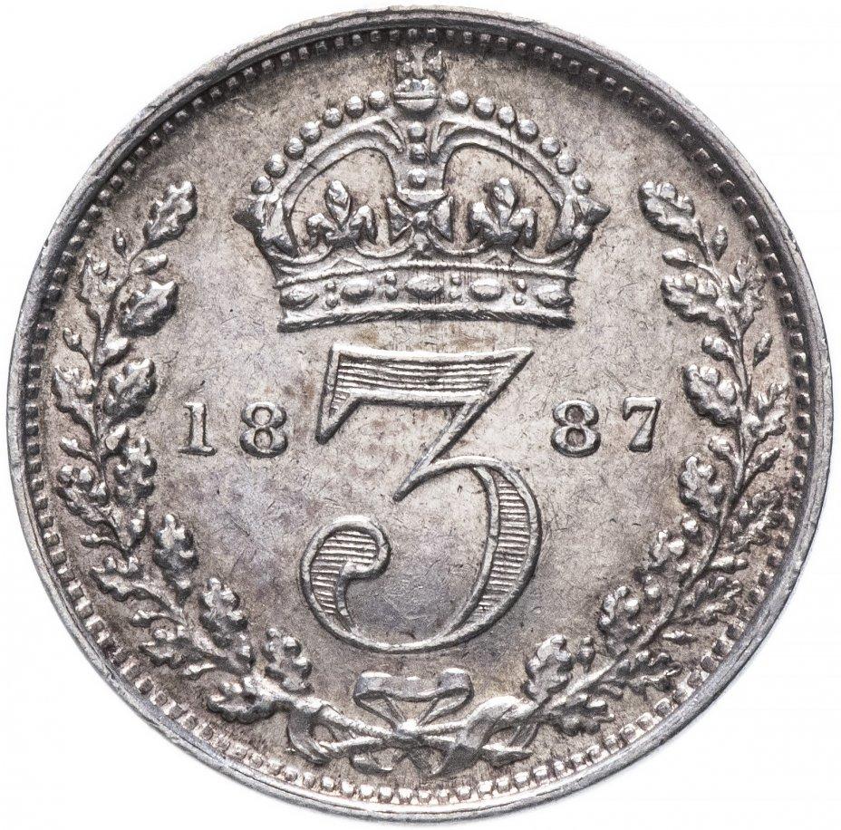 купить Великобритания 3 пенса 1887 новый портрет