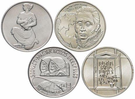 купить Венгрия набор из 4-х монет 100 форинтов 1980-1985