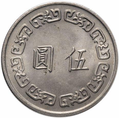 купить Тайвань 5 долларов 1970-1979, случайная дата