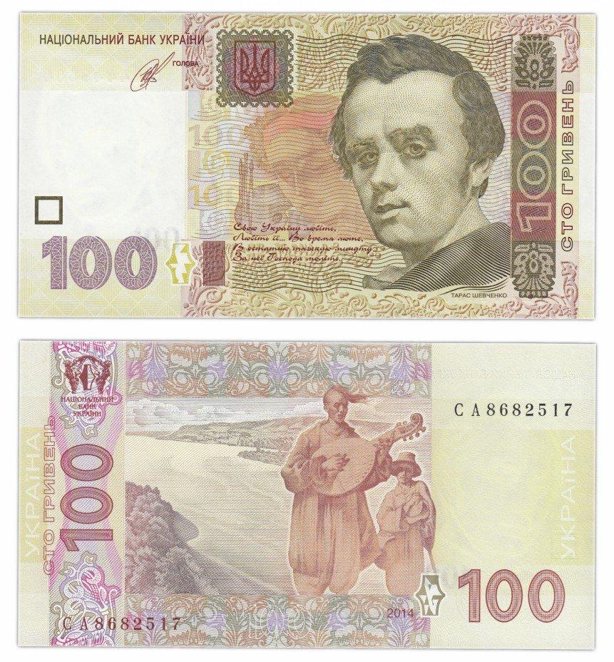 купить Украина 100 гривен 2014 Pick 122c (Кубив)