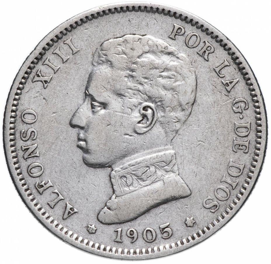 купить Испания 2 песеты (pesetas) 1905