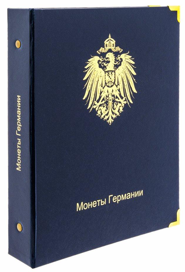 купить Альбом для монет Германии с 1871 года