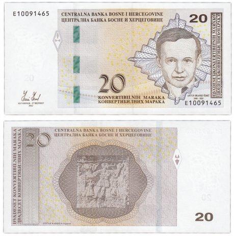 купить Босния и Герцеговина 20 марок 2012 (Pick 82a)