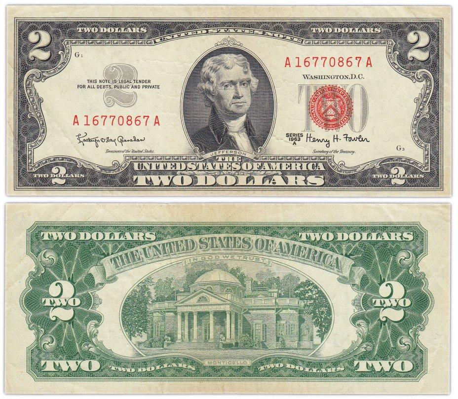 купить США 2 доллара 1963 series 1963 A  (Pick 382)
