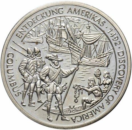 """купить Жетон """"Хроника истории. Колумб - открытие Америки"""""""